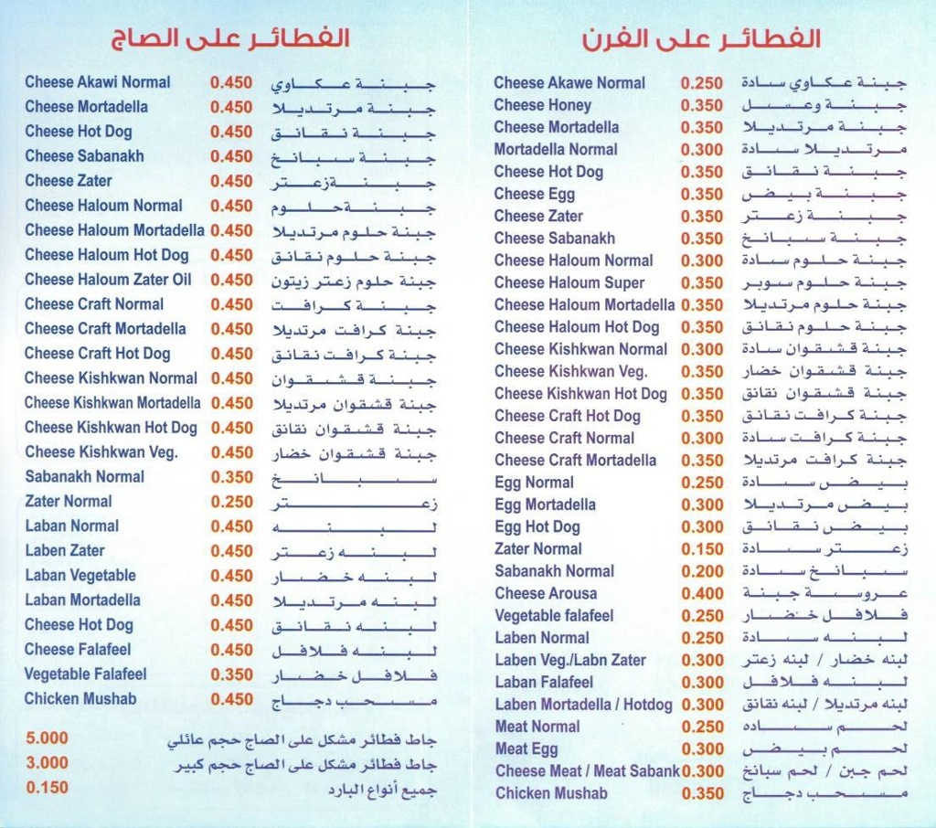 Breakfast Restaurants In Islamorada Fl 1