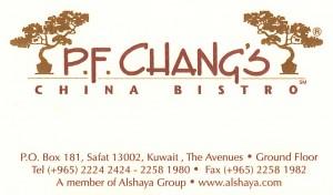 P.F. Chang's - بي أف شانغز