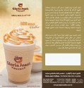 Gloria Jean's Coffees - غلوريا جينز كوفيز