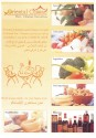 Oriental Cuisine - اورينتل كويزين