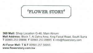 Flower Story - فلاور ستوري