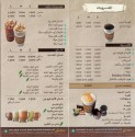 Caribou Coffee - كاريبو