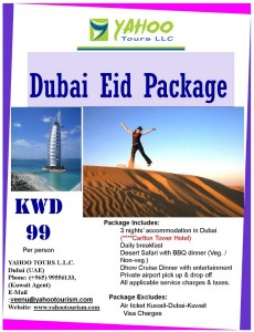 Yahoo Tourism - Dubai Eid Package - ياهو تورز