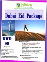 Yahoo Tourism - Dubai Eid Package - ياهو تورز