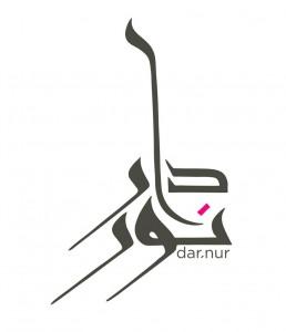 Dar Nur - دار نور