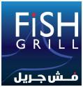 Fish Grill - فش جريل