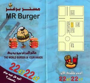 Mr Burger - مستر برغر