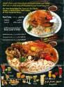 Farah Restaurant - مطعم فرح