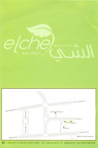 Elche Spa & Salon - الشي