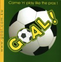 Goal - جول