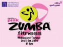 Zumba Party In Pink - رومبا