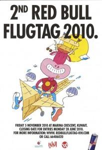 2nd Redbull Flugtag 2010 - ثاني رد بول فلوغتاع ٢٠١٠