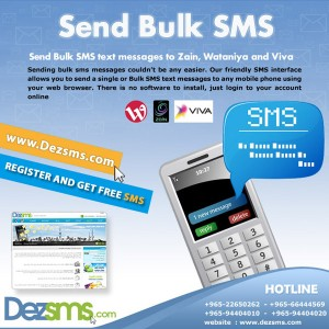 Dez SMS - دز SMS