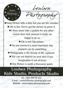 Loulwa Photography - لولو فوتوغرافي
