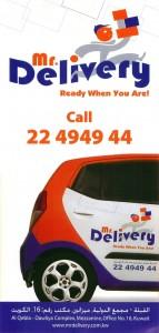Mr. Delivery - مستر ديليفري