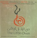 The Litte Oven -   