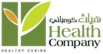 Health Company - هيلث كومباني