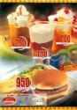 Happy Burger - حابي بيرجير