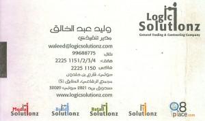 Logic Solutionz - لوجيك سولوشنز