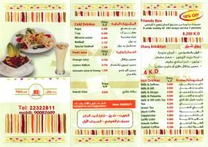 Reuoq w Salad - ريوق و سلطة