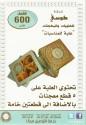 Toosi Delights - حلويات طوسي