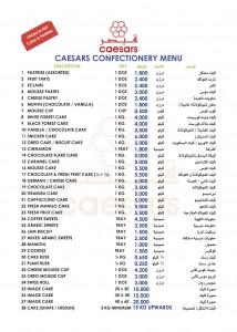 Caesar's Confectionary - حلويات قيصر