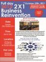 2012 Business Reinvention - ٢٠١٢  إعادة ابتكار الأعمال التجارية