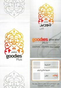 Goodies Plus