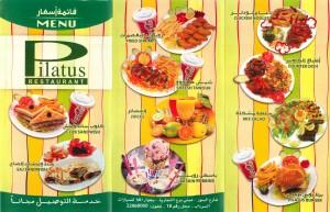 Pilatus Restaurant - مطعم بيلاتوس