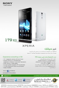 Sony XPERIA-S