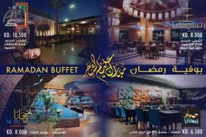Villa Fairouz - Ramadan Buffet