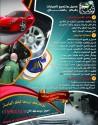 Diamond Steam Wash Car - الماسة لغسيل السيارات بالبخار