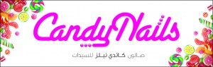 Candynails Professional Nail Salon - صالون كاندي نيلز