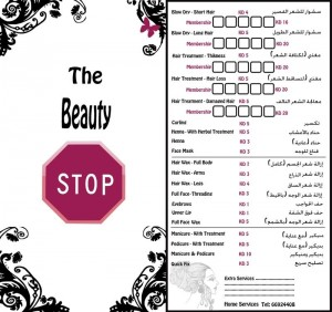 The Beauty Stop